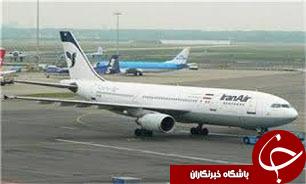 پروازهای فرودگاه امام ۱۴ خرداد تا ساعت ۱۱:۴۵ انجام نمیشود/ خروجی فرودگاه به سمت تهران تا ساعت ۱۶ مسدود است