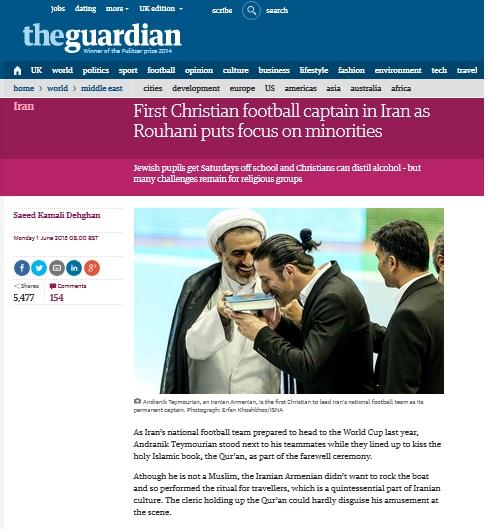 بوسه اولین کاپیتان مسیحی فوتبال ایران بر قرآن +عکس