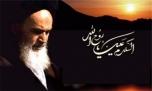 باشگاه خبرنگاران - امام خمینی (ره) از نگاه مطبوعات خارجی