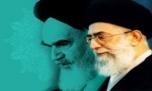 باشگاه خبرنگاران - امام خمینی (ره): احساس مسئولیت، شرط مفیدبودن است