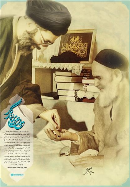 عکسی که امام خمینی(ره) برای رهبر معظم انقلاب امضا کردند
