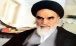 باشگاه خبرنگاران - از نگاه امام خمینی (ره) احزاب تا چه میزان در فعالیت خود مجاز و آزاد بودند؟