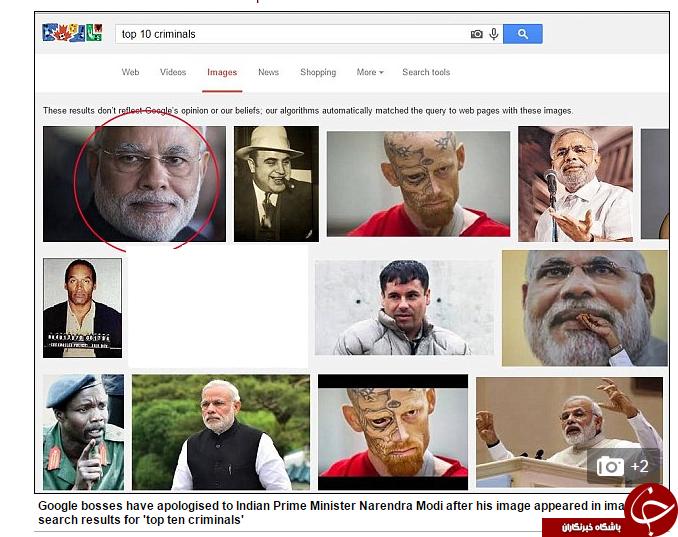 عذر خواهی گوگل از نحست وزیر هند