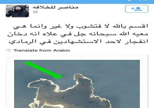 روش جدید مخ زنی داعش برای عملیات انتحاری + عکس