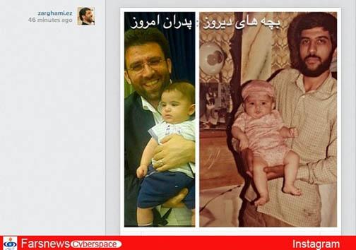 بچه های دیروز ؛ پدران امروز + عکس