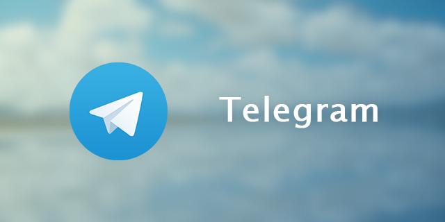 اپلیکیشن تلگرام فساد و بی بند و باری را ترویج می دهد !