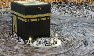3255924 734 علت طواف حجاج خلاف عقربههای ساعت