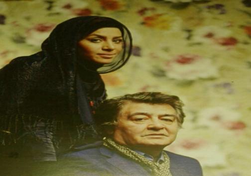 ماجرای ازدواج رضا رویگری از زبان همسر ۲۶ساله اش+ عکس