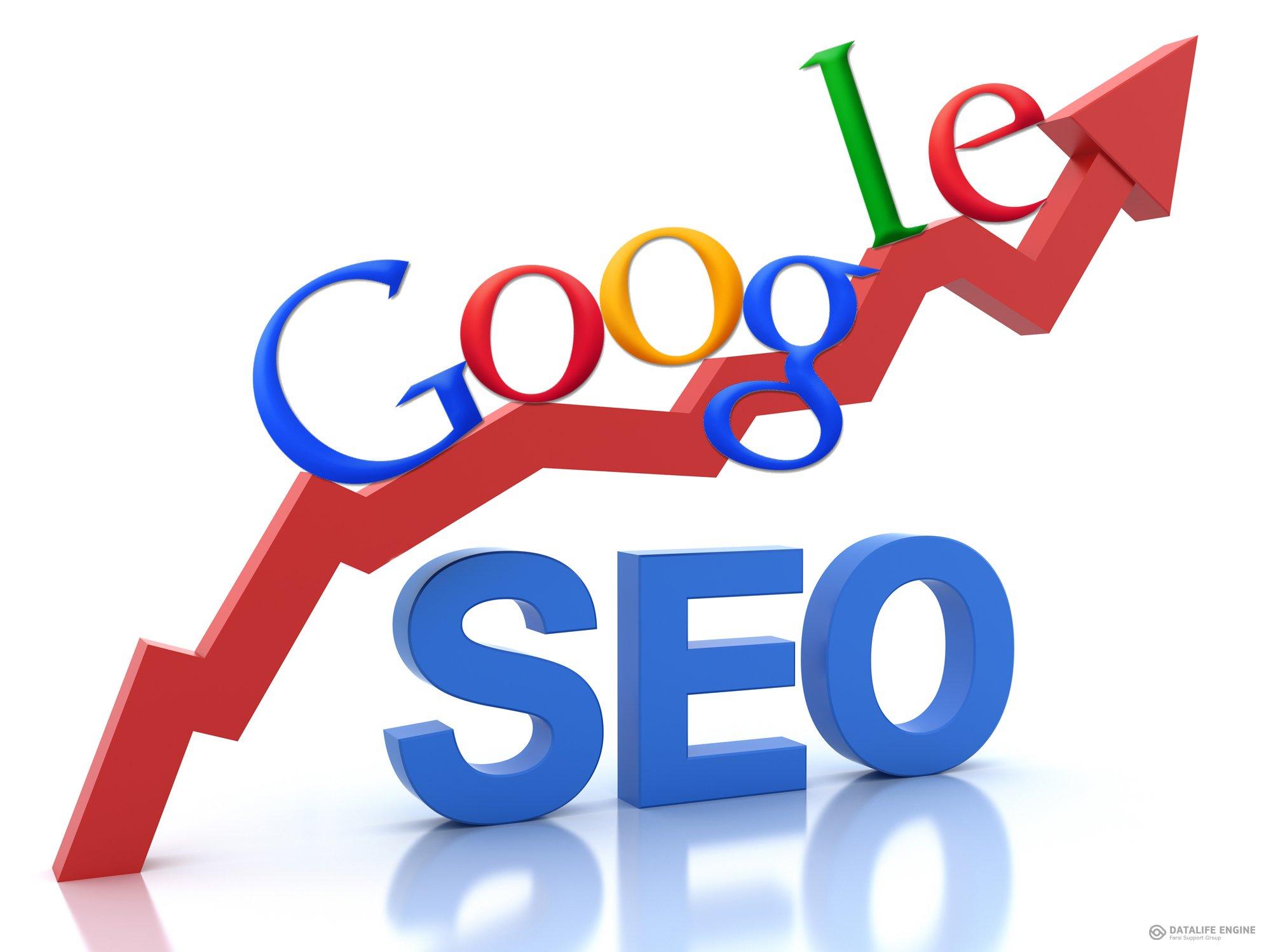 آمار بازدید سایت خود را در گوگل بالا ببرید + آموزش