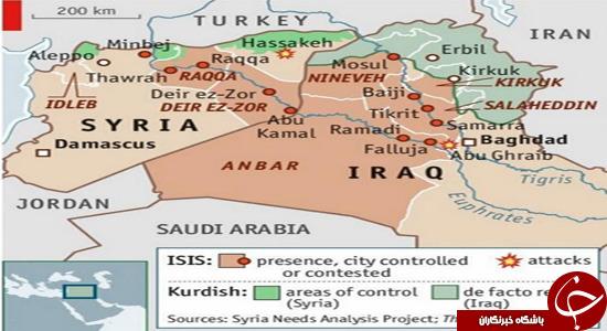 آیا ایران توسط داعش تصرف میشود؟/توهم اشغال میدان آزادی؟!!!!!!!
