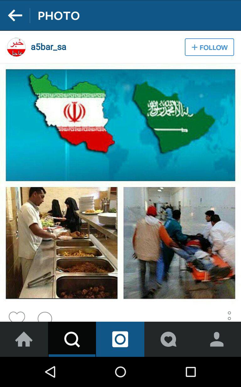 هشتگهای سعودیهای یمنی کش