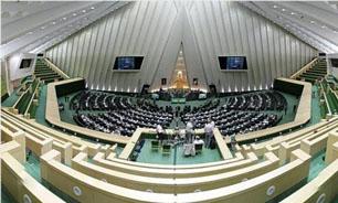 جلسه علنی مجلس پایان یافت /تاکید مجدد نایب رئیس مجلس بر