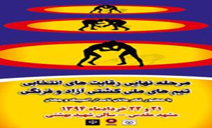 پرویز هادی سنگین وزن برتر کشتی آزاد/سید احمد محمدی جبلی را در فینال دوم از پیش رو برداشت