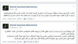واکنش به صدور حکم قطعی ده سال حبس + عکس