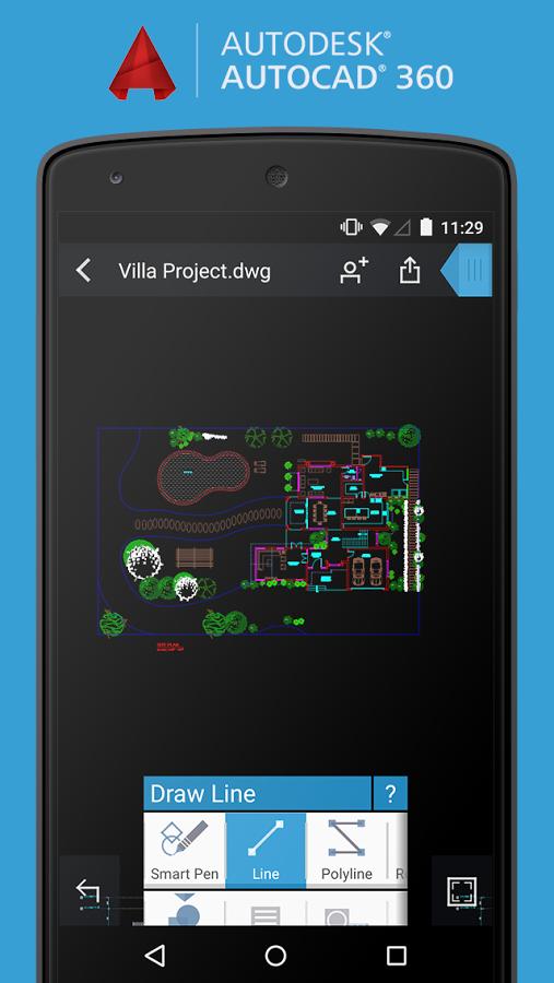 جدید ترین نسخه کامل برنامه اتوکد + دانلود