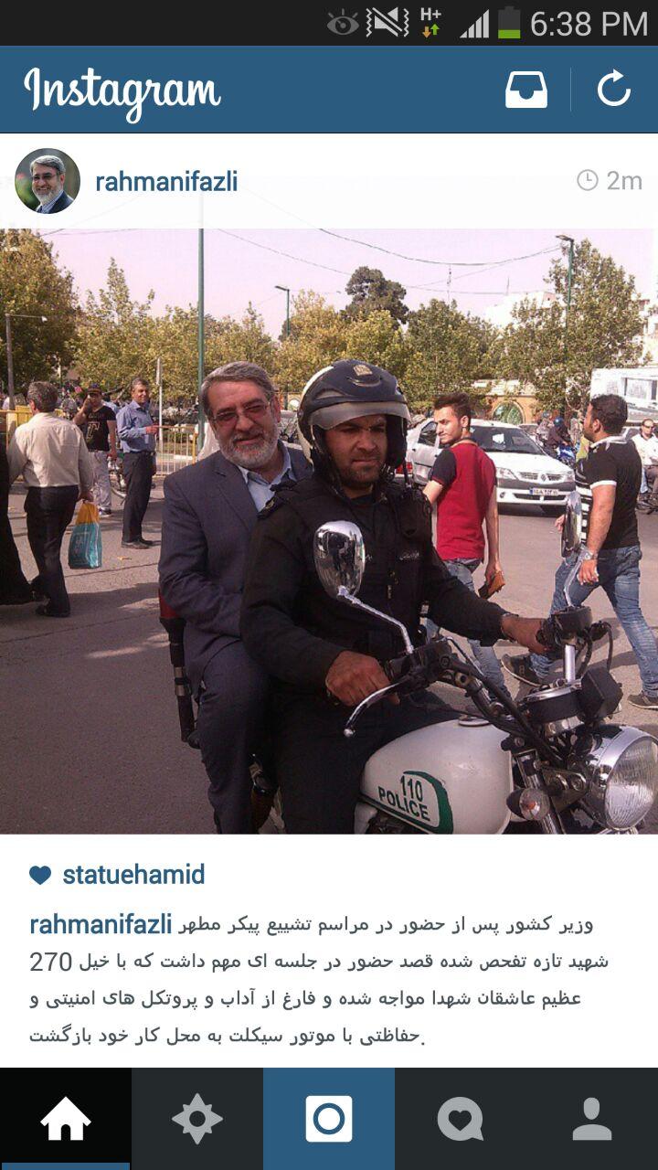 موتور سواری وزیر کشور+عکس