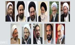 رهبر معظم انقلاب اسلامی اعضای هیئت امنای مؤسسه جامعةالامامالصادق را منصوب کردند