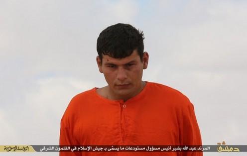 داعش سرکرده گروهک جیش الاسلام را سر بُرید+ تصاویر