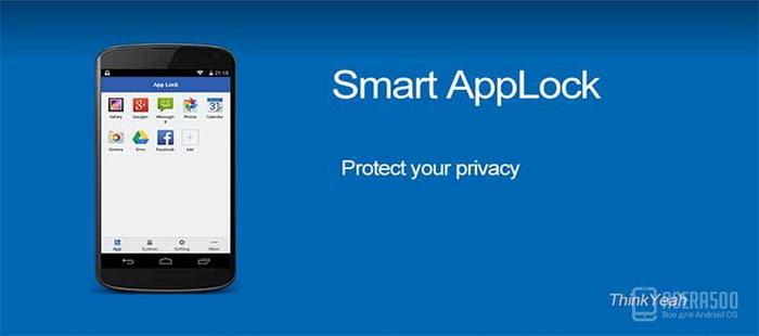 Smart AppLock (در حال کار )