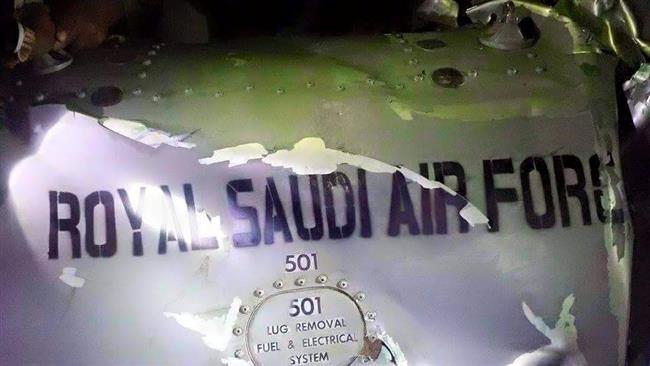 سقوط جنگنده عربستان در خاک یمن