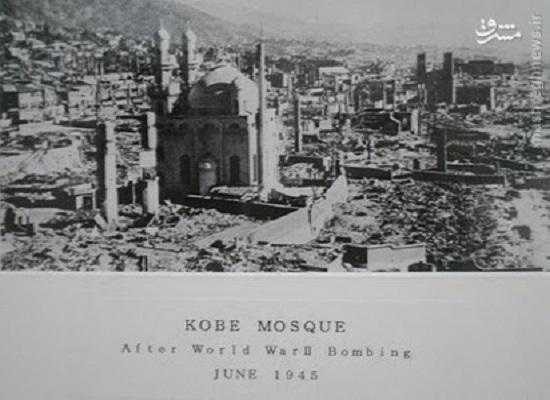 مسجدی که بمب اتم آن را ویران نکرد + تصاویر