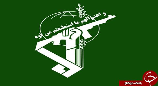 ایران چندمین ارتش دنیاست؟
