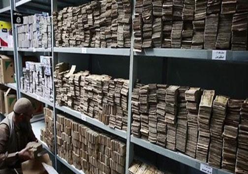 انبار پول داعش را ببینید+عکس
