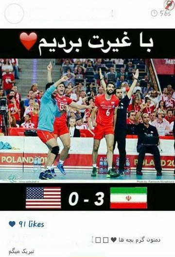 سوت طنزهای والیبالی در اینستاگرام زده شد + عکس (در حال کار)