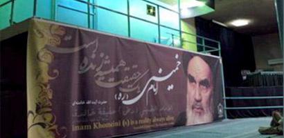 منزل اجارهای امام خمینی در جماران