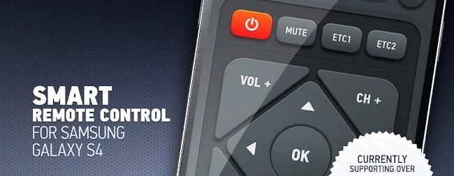 نسخه جدید کنترل تلویزیون از طریق تلفن همراه + دانلود