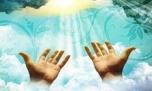5 شبی که دعا رد نمیشود