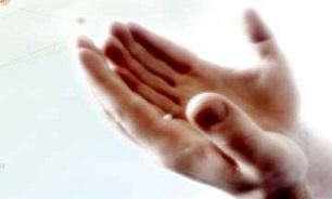 دعاهای برای باطل کردن طلسم و سحر و جادو