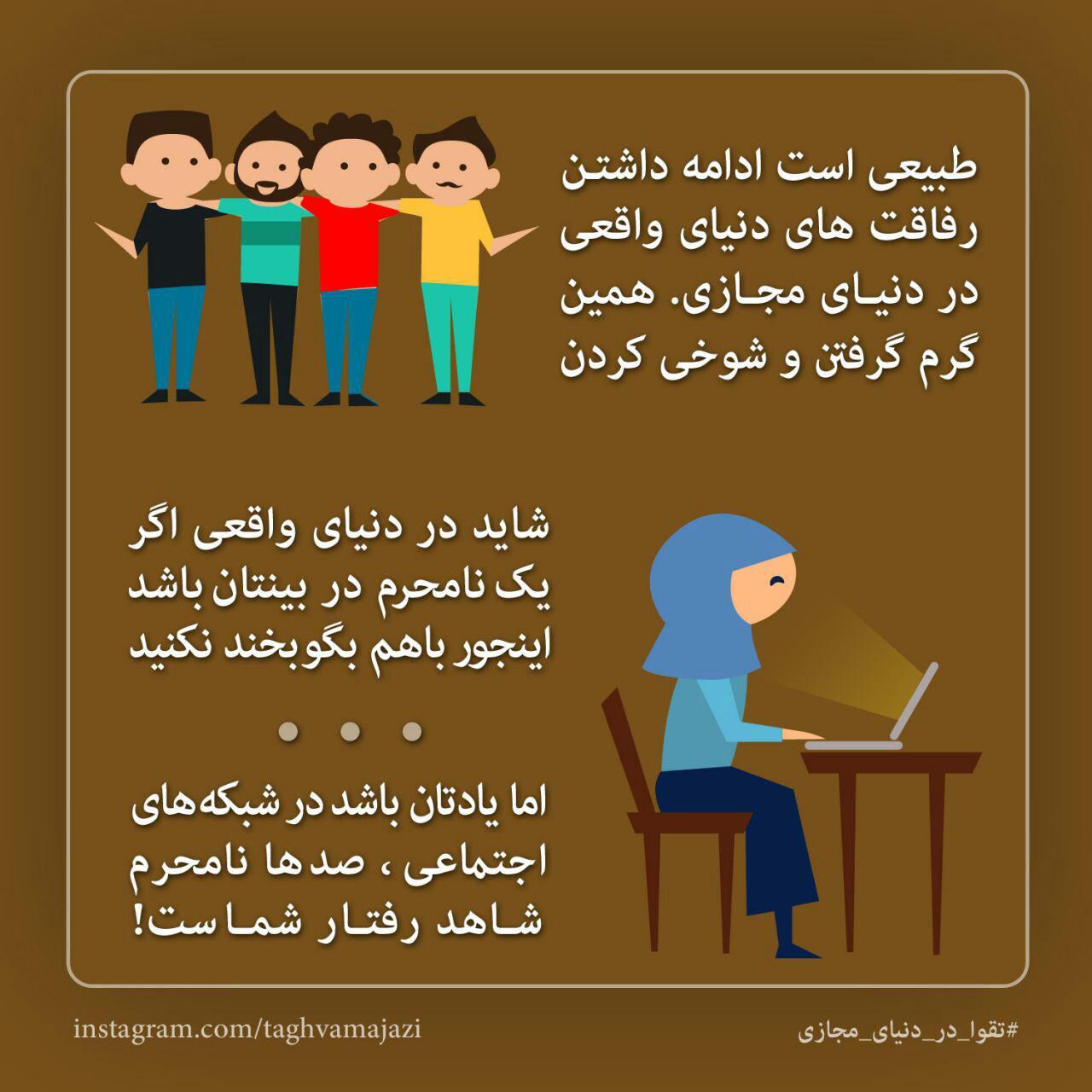 ايران در شبكه هاي اجتماعي فرهنگ سازي مي كند/////////