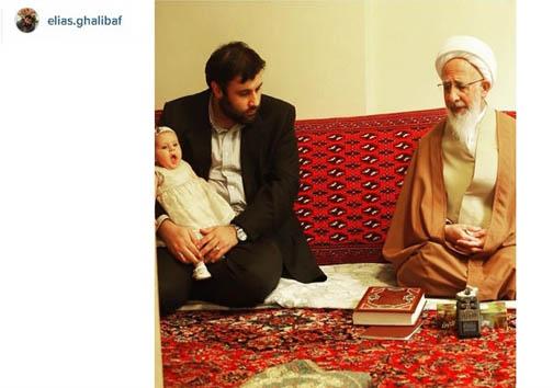 پسر و نوه قالیباف در محضر آیتالله جوادیآملی+ عکس
