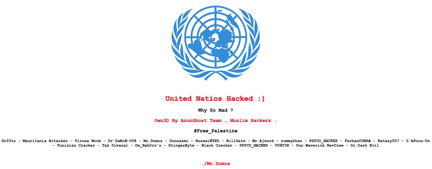 وب سایت سازمان ملل هک شد