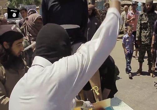 قطع دست و پا با ساطور داعشی+عکس