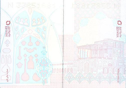 طراحی جدید روی پاسپورت ایرانی + تصویر