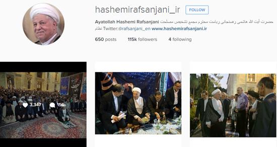 سیاستمداران ایرانی پرطرفدار در اینستاگرام