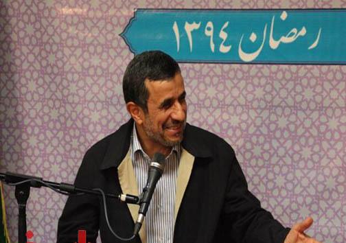 کاپشن جدید محمود احمدی نژاد!+عکس