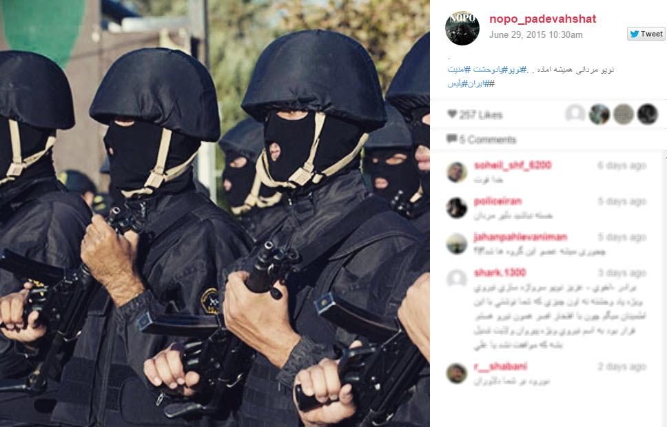 هفت دقیقه تا اسرائیل+تصاویر