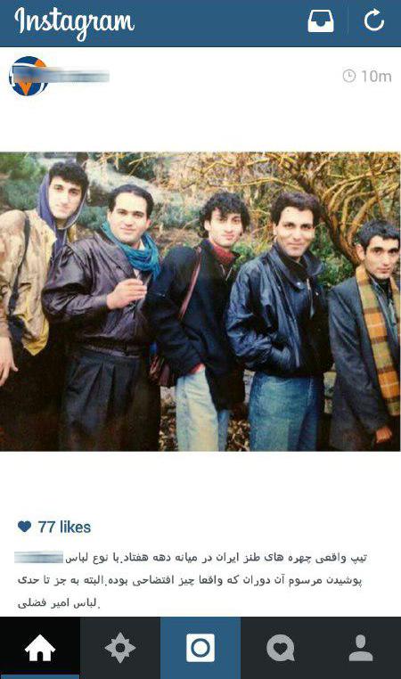 تیپ دیدنی مهران مدیری و دوستان در دهه 70!