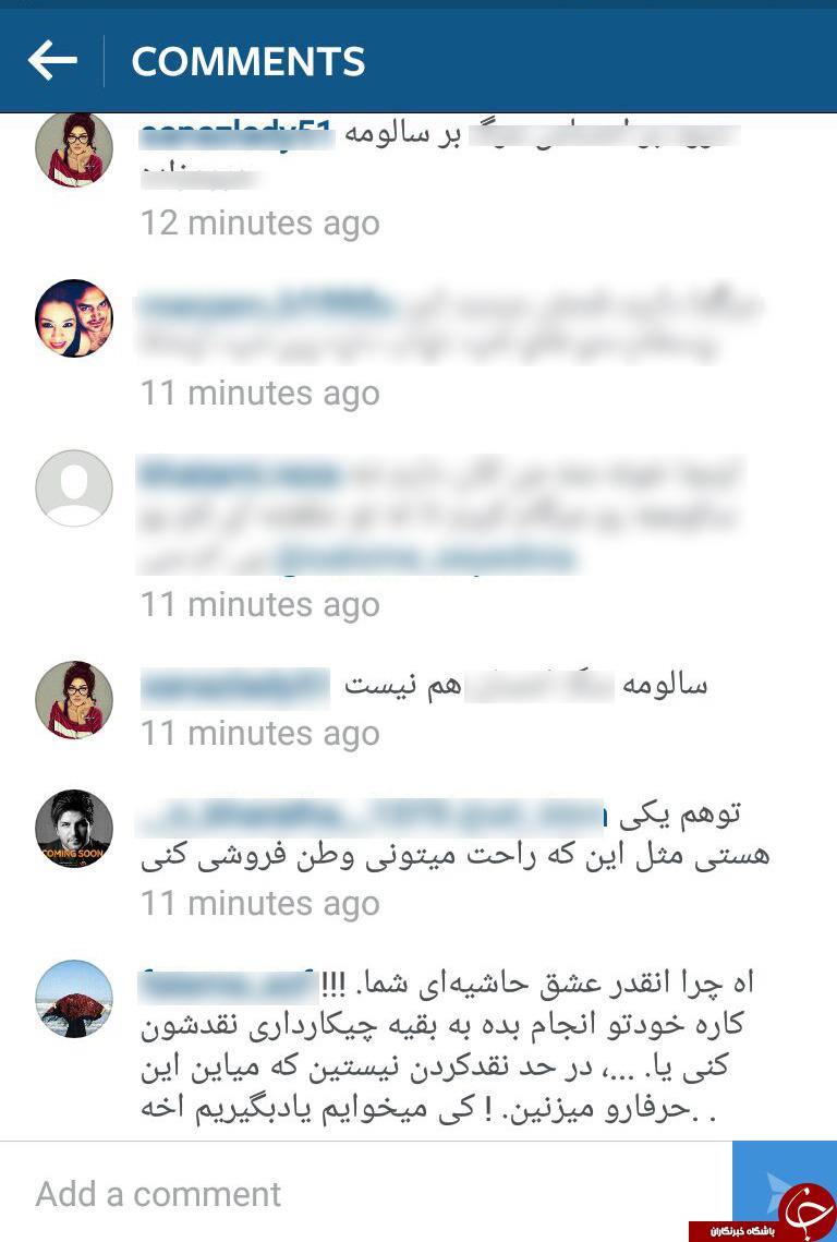 حمله کاربران ایرانی به فیسبوک مجری من و تو در حمایت از احسان علیخانی