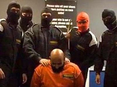 اخراج شش کارمند بانک HSBC انگلیس به دلیل تقلید از داعش+عکس