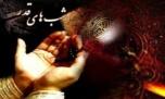 توبه نخستین قدم در جهت عبودیت خداوند است