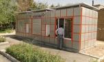 5 ايستگاه ثابت بازيافت اوايل مردادماه در اصفهان اضافه می شود