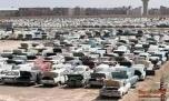 اسقاط 2 هزار و 230 دستگاه خودروی فرسوده در استان همدان