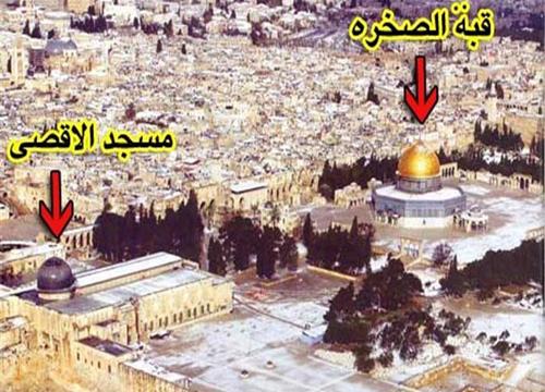 مسجد الاقصی واقعی کجاست؟+ تصاویر