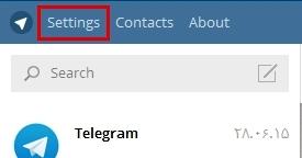 آموزش گذاشتن رمز روی تلگرام کامپیوتر
