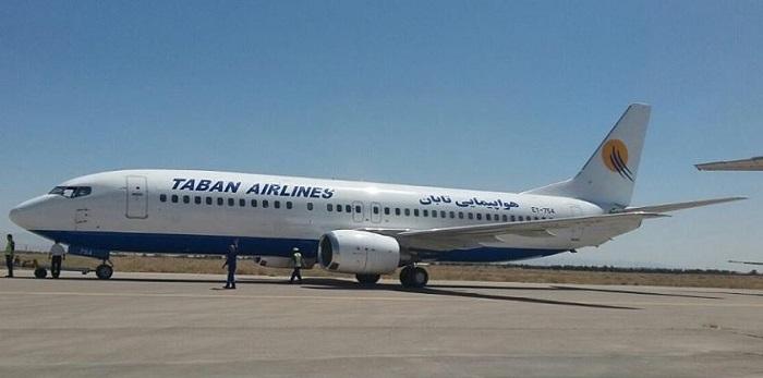 جدیدترین هواپیمای فرسوده کشور به پرواز در آمد !!