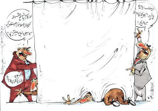 کاریکاتور/ رونمایی از خریدهای جدید استقلال و پرسپولیس!